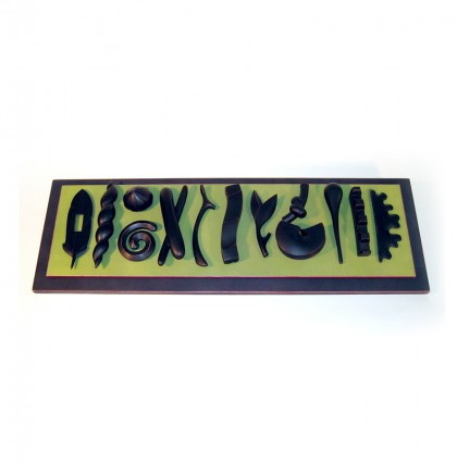 &#8220;An Assortment of Black Things&#8221;<br />2004<br />Polychrome Wood